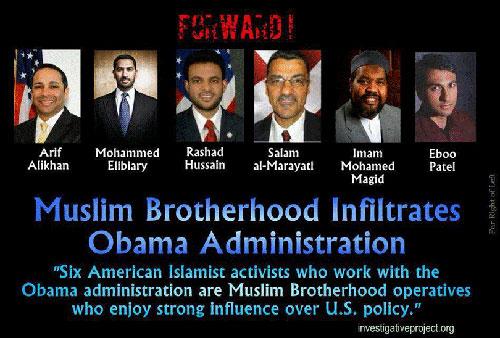 muslimbrother