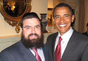 obama-and-chabad-leader-levi-Shemtov