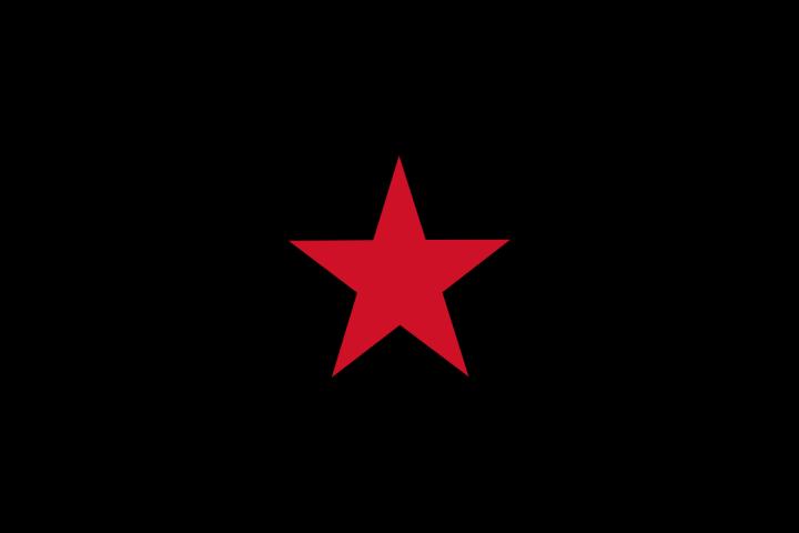 Comunicado del CNI por la solidaridad con los pueblos afectados por el sismo y denunciando la continuidad del despojocapitalista