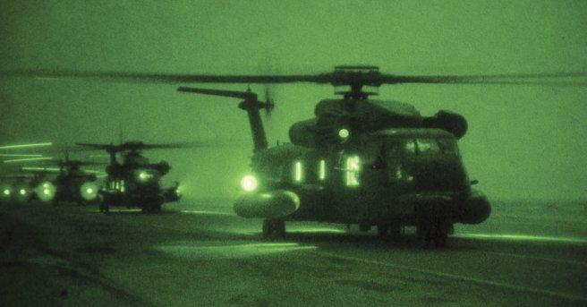 Q_choppers