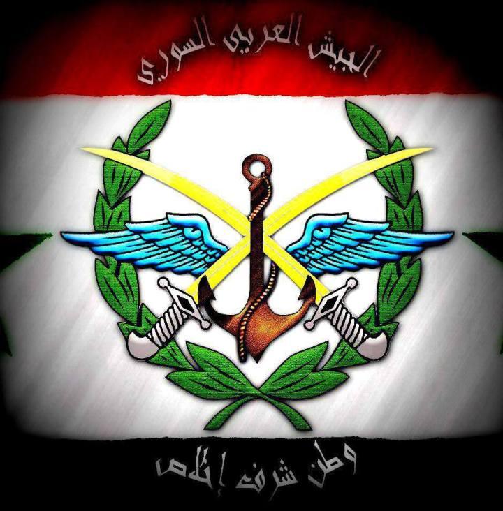 Importante Actualización en Siria: Operación Amanecer deIdlib