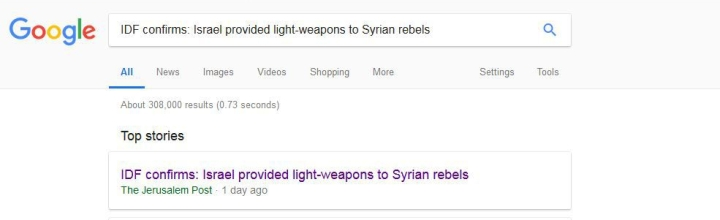 idf-jp-israel-arms-terrorists.jpg
